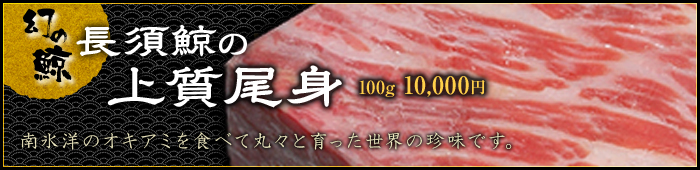 joshitsu_banner